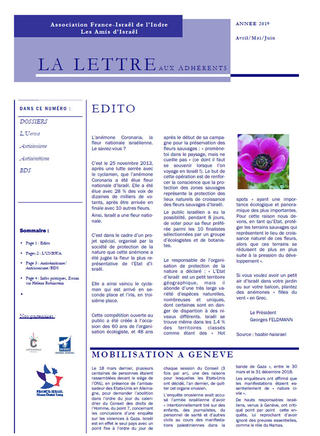 Lettre d'information de France-Israël Indre / Avril, mai, juin 2019
