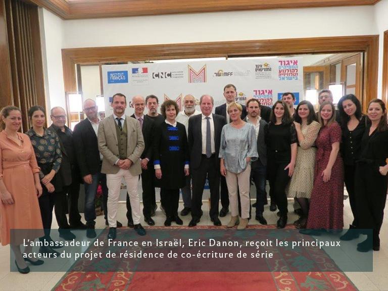 L'ambassadeur français en Israël reçoit les 12 scénaristes en résidence. Décembre 2019. Crédits : Nathan Cahn / Ambassade de France en Israël 2019