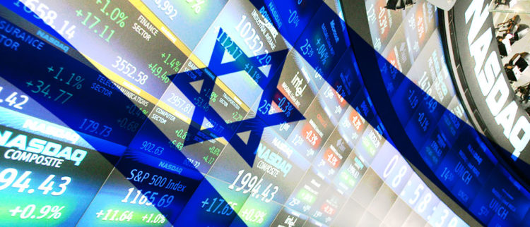 Économie israélienne 2018