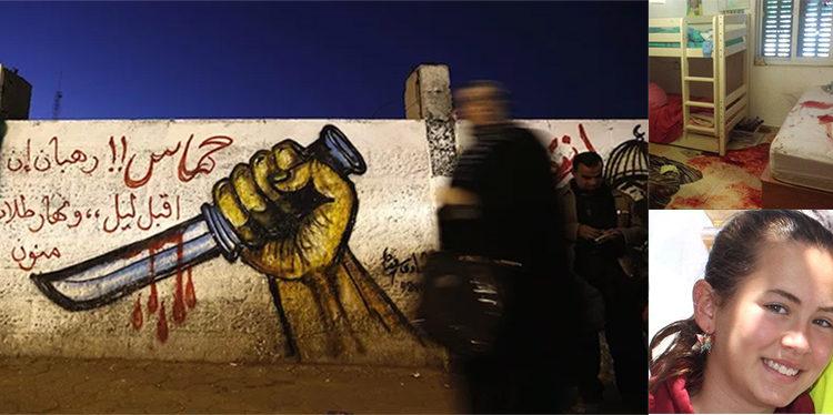 Propagande islamiste en territoire palestinien et portrait de Hallel Yaffe, israélienne de 13 ans assassinée au couteau par un Palestinien