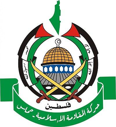 A- Qui est le Hamas ?