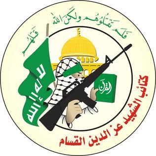 Logo des Brigades Ezzedin al-Qassam