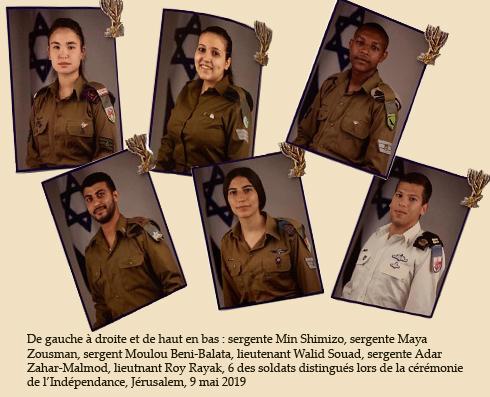 Jour de l'Indépendance en Israël chez le président Rivlin