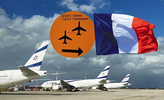 Lettre au Premier ministre d'Israël au sujet des Français ayant une résidence en Israël