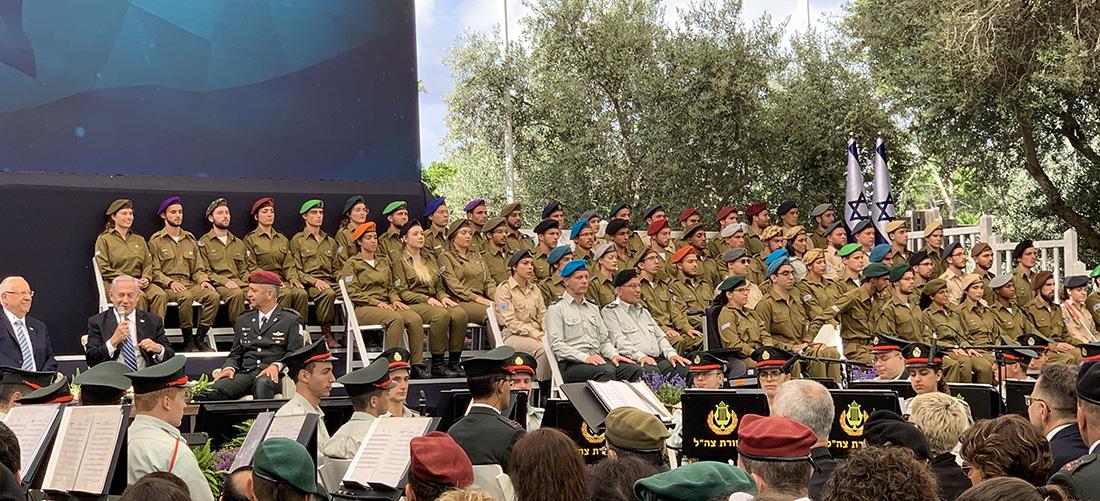 Yom Haatsmaout 2019 - 9 mai 2019 (Jour de l'Indépendance en Israël)