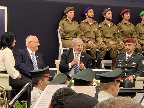 Yom Haatsmaout 2019 - 9 mai 2019 (Jour de l'Indépendance en Israël) résidence du Président Reuven Rivlin