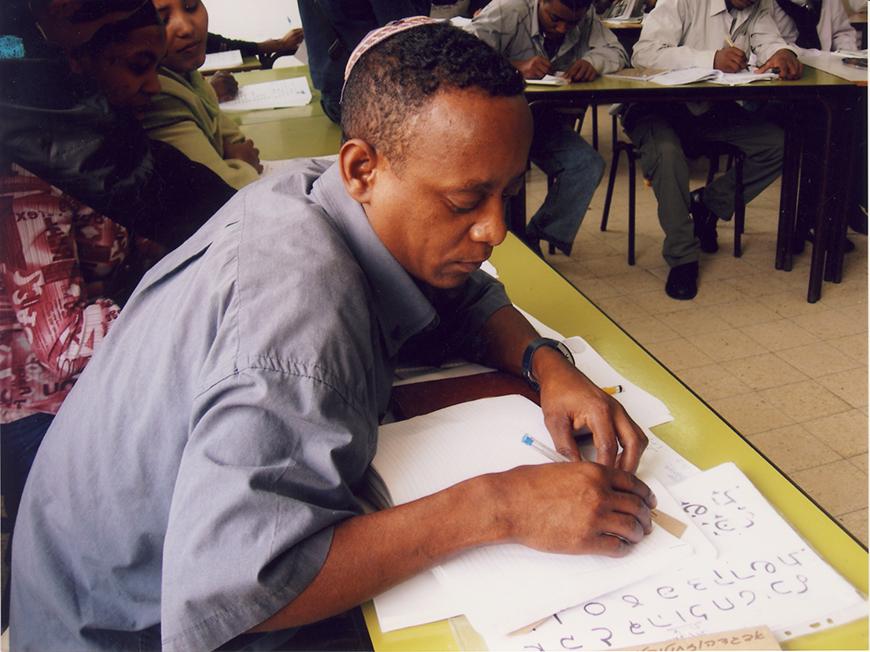 Immigrants éthiopiens apprenant l'hébreu, Hadera, Israël