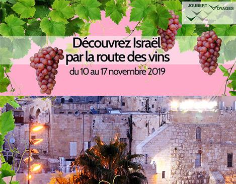 Route des vins en Israël novembre 2019