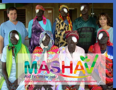 Mashav agence israélienne d'aide au développement