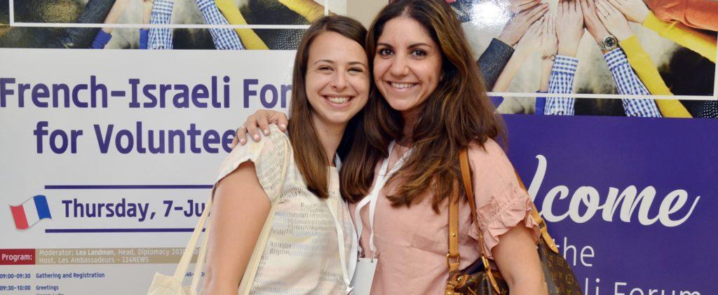 Forum franco-israélien du volontariat, juillet 2018