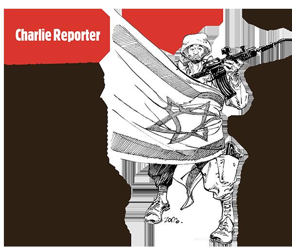 Arabes de Tsahal, Charlie Hebdo, 6 mars 2019 (©Charlie Hebdo)