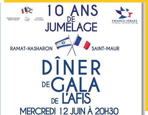 France-Israël Saint-Maur