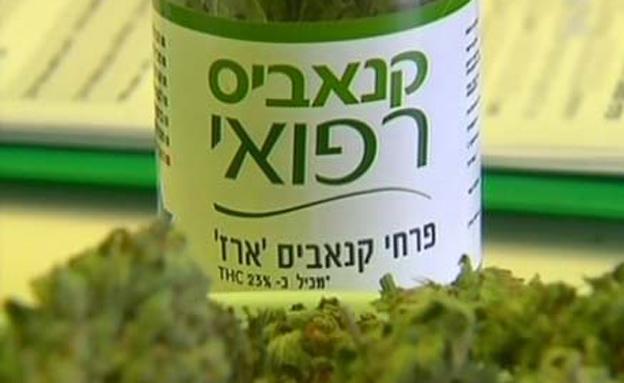 Israël et le cannabis médical et thérapeutique