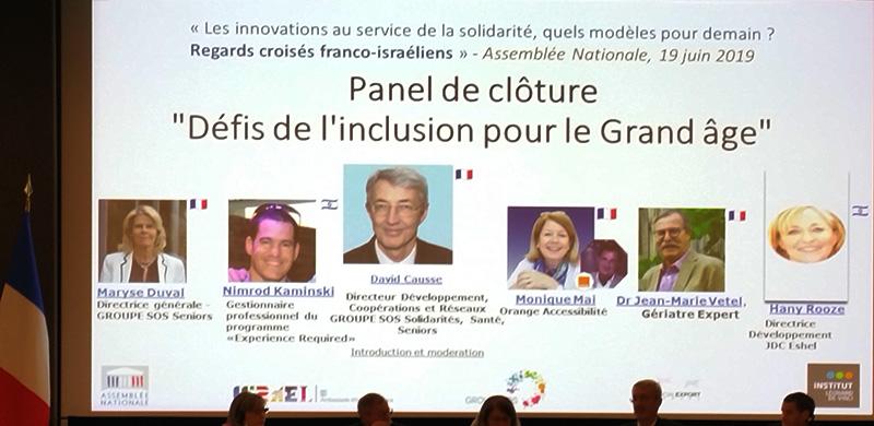 Colloque franco-israélien innovations sociales au service de la solidarité, Assemblée nationale 19 juin 2019 groupe SOS séniors solidarités Orange accessibilité Dr Jean-Marie Vetel