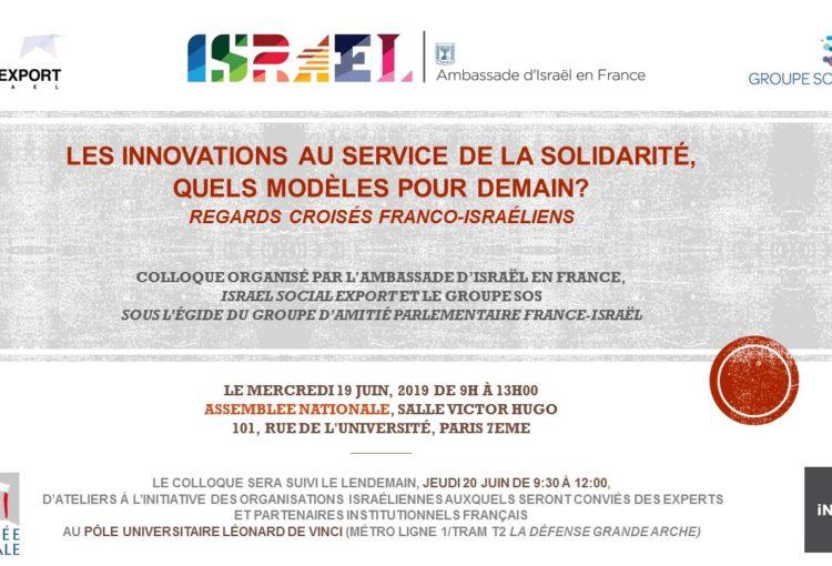 Les innovations franco-israéliennes au service de la solidarité