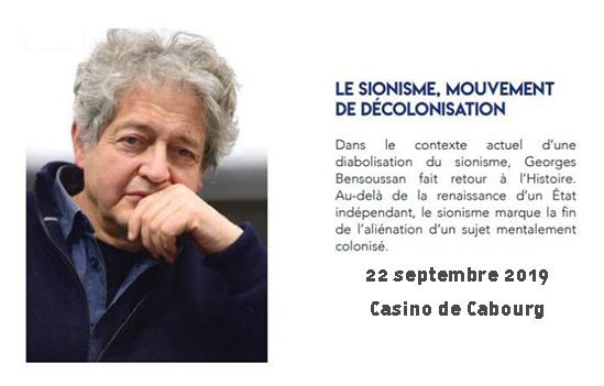 Conférence de Georges Bensoussan sur le sionisme