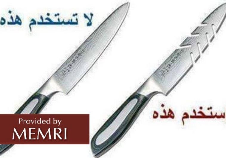 Image postée sur les réseaux sociaux avec le hashtag «knifeintifada» (intifada des couteaux) et le conseil d'utiliser une lame à encoches plutôt que lisse