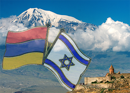Amitié judéo-arménienne
