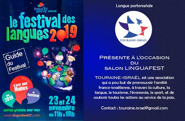 Festival Linguafest 2019 de Tours, présence de l'association Touraine-Israël