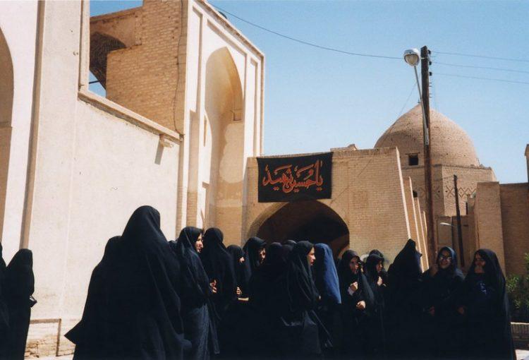 Iran femmes voilées