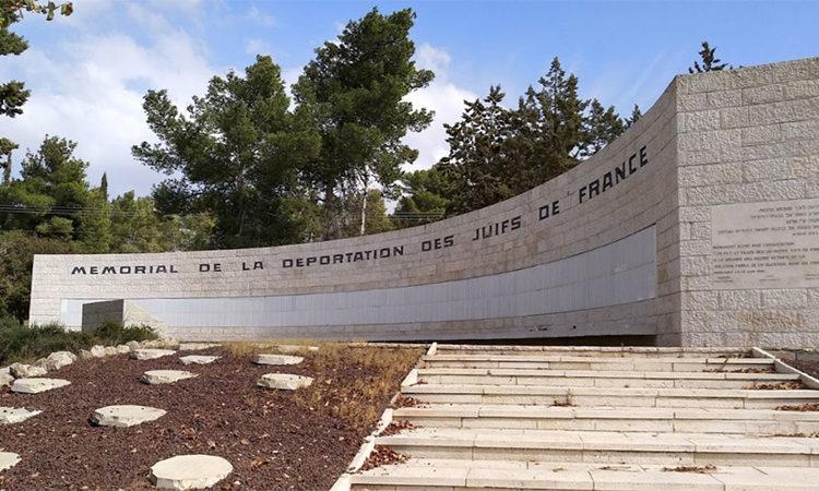 Mémorial de la forêt de Roglit, à l'Ouest de Jérusalem, Israël