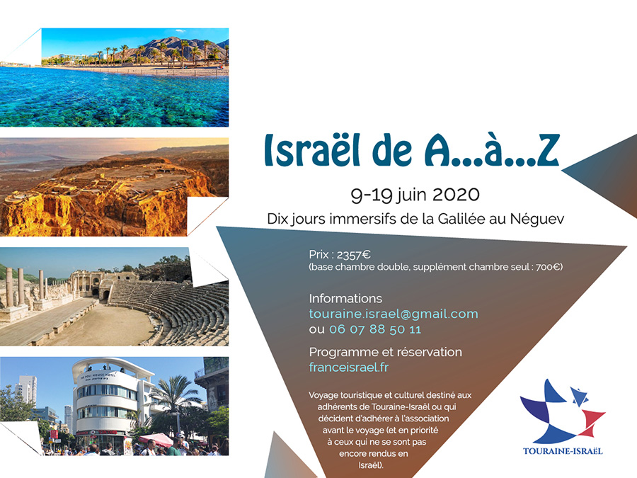 Flyer voyage Israël juin 2020 Association Touraine-Israël