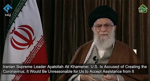 l'ayatollah iranien Ali Khamenei accuse les USA d'avoir crée le coronavirus- 22 mars 2020 (source MEMRI)