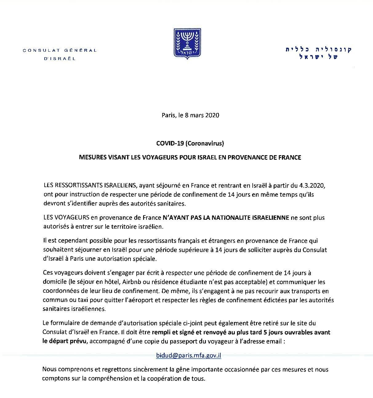 Coronavirus : mesures de confinement pour Français se rendant en Israël - 9 mars 2020