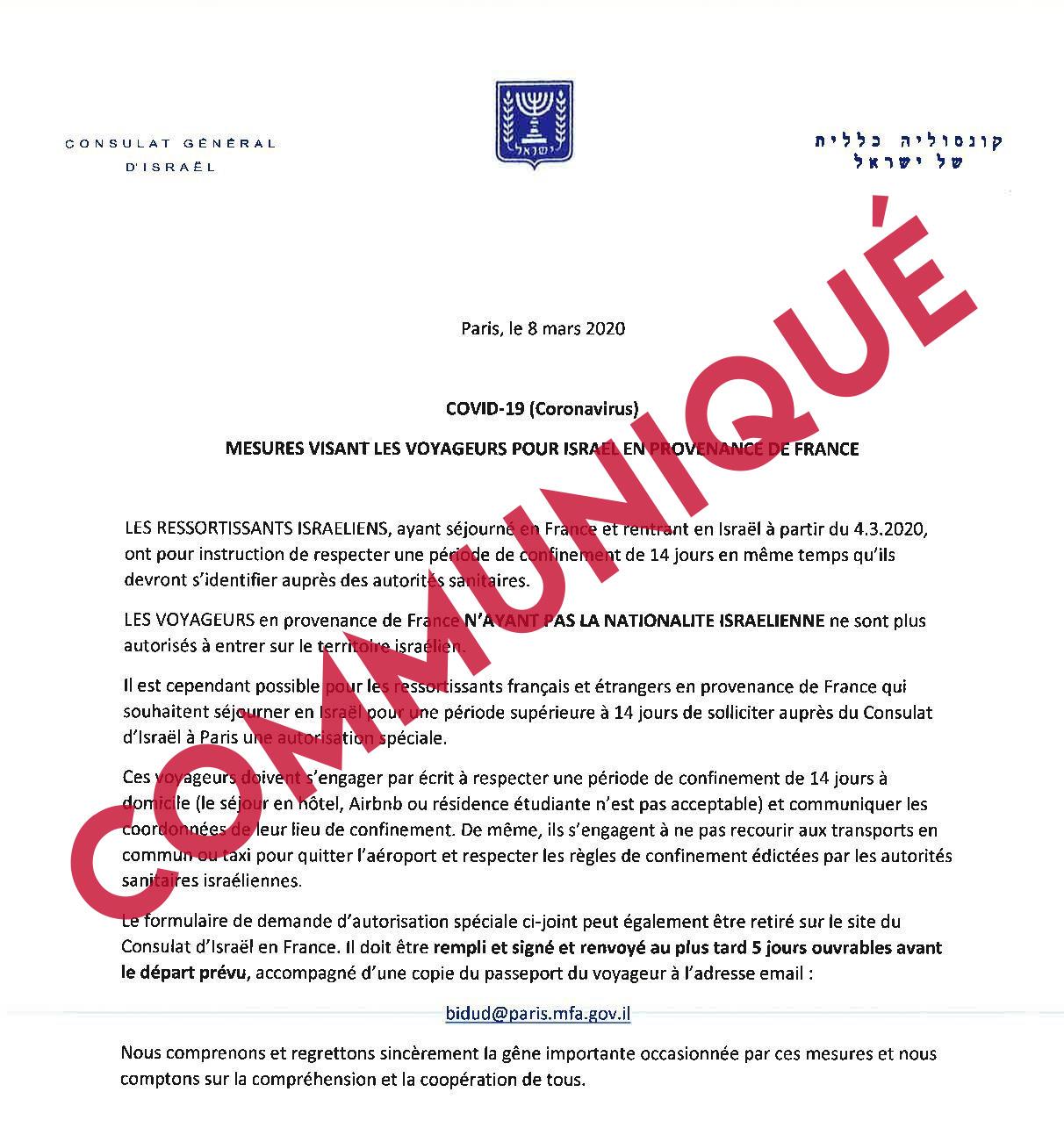 Restriction d'entrée en Israël depuis la France – Communiqué (mise à jour 9 mars 2020)