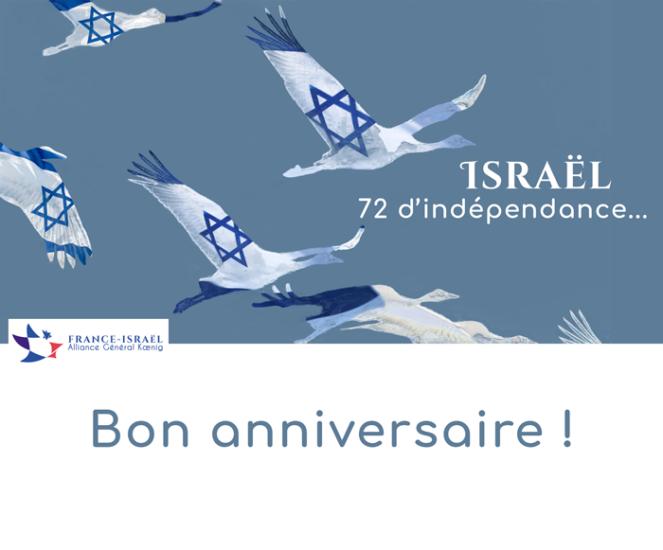 72 d'Indépendance…Bon anniversaire Israël !