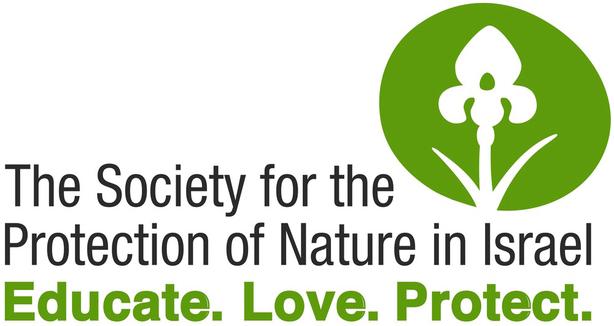 Société de Protection de la Nature en Israël (SNPI) logo