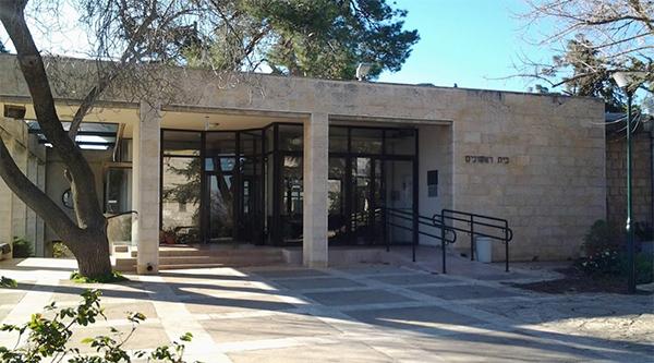 Kibboutz Sasa, Beit rishonim (maison fondatrice)