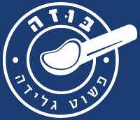 Logo des glaces Buza