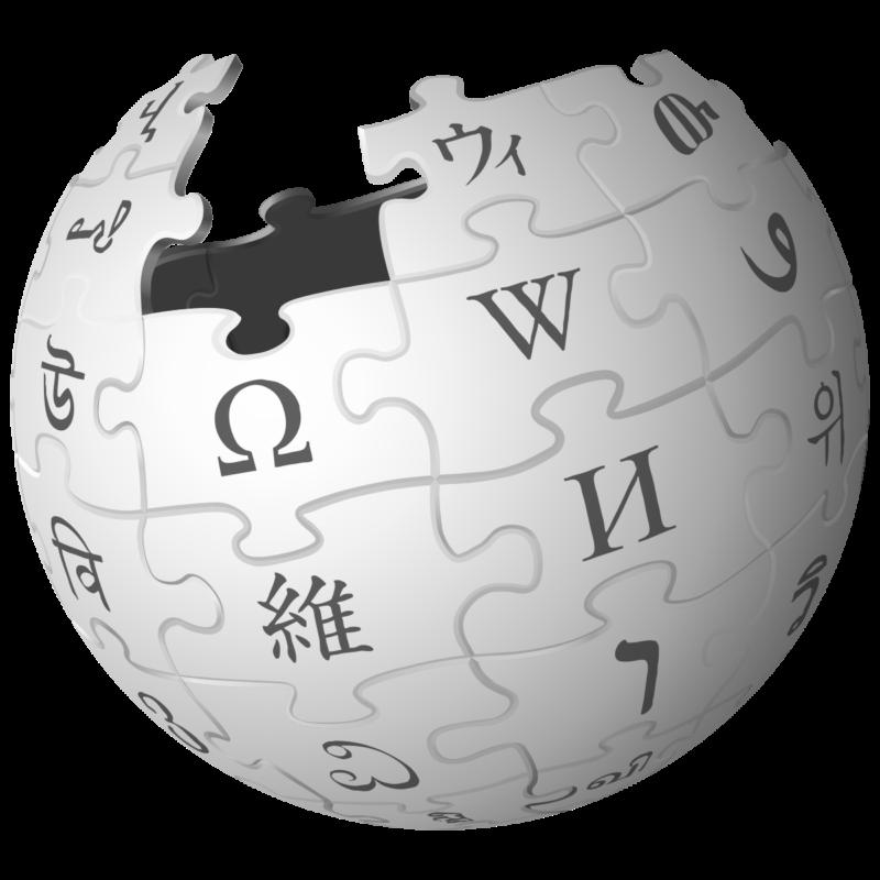 Effacer Israël: mode d'emploi Wikipedia