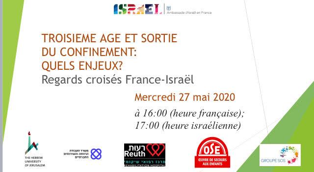 3ème âge et sortie du confinement – Regards croisés France-Israël