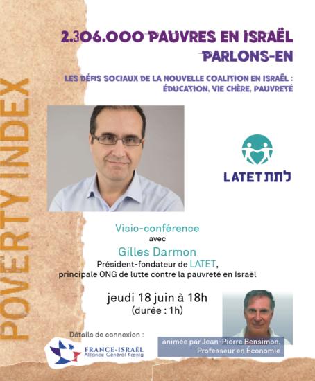 2.306.000 pauvres en Israël : parlons-en
