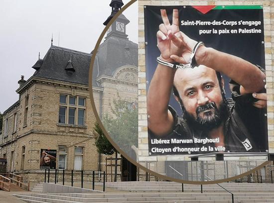 Façade de la mairie de Saint-Pierre-des-Corps, près de Tours, affichant le portrait de Marwan Barghouti (Août 2020)