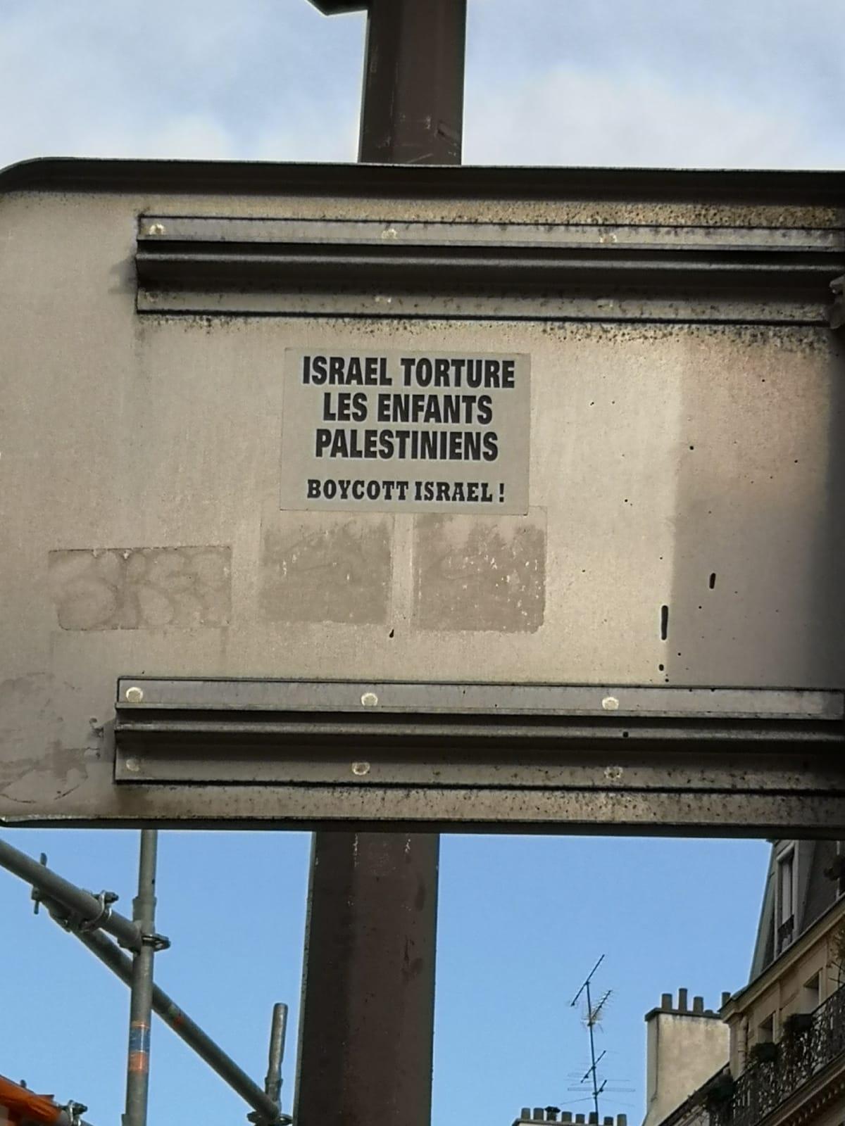 Propagande anti-israélienne