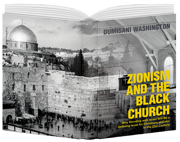 """Couverture du livre de Dumisani Washington """"Zionism and the Black Church"""""""