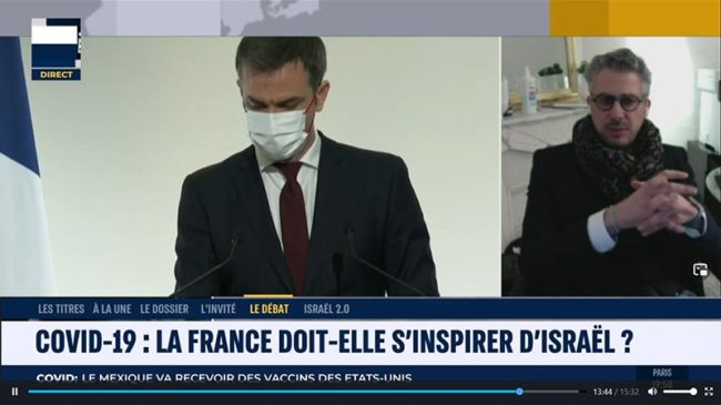 Débat sur i24 avec la commission scientifique de France-Israël