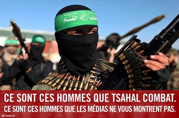 Hamas bande de Gaza