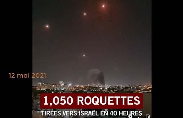 Communiqué sur la situation en Israël / 12 mai 2021