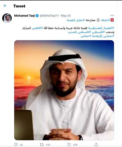 Mohamed Taqi, journaliste et écrivain émirati, compte Twitter 26 mai 2021