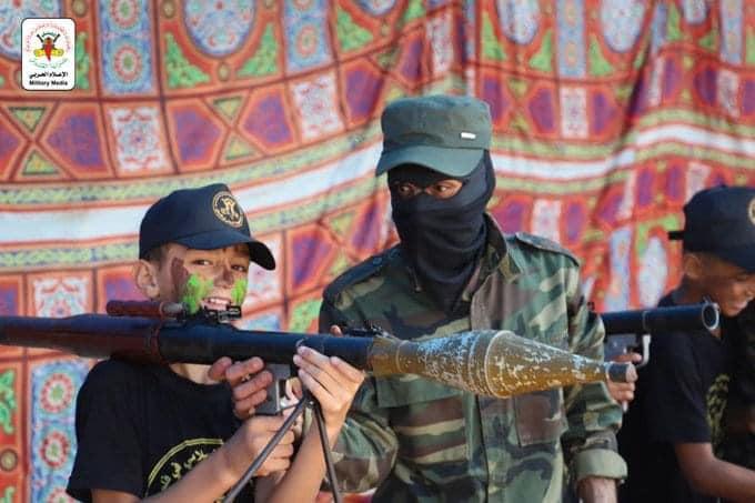 Camp d'été pour enfants du Jihad islamique
