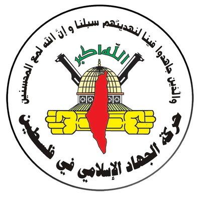 Logo du Jihad islamique palestinien