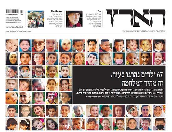 Une du journal israélien Haaretz du 27 mai 2021 avec le portrait des enfants palestiniens tués durant le conflit avec Israël