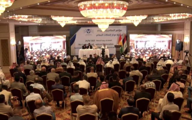 Assemblée réunie le 24 septembre 2021 à Erbil au Kurdistan pour appeler à la normalisation avec Israël (copie d'écran)
