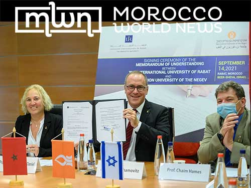 Israël – Maroc : collaborations entre universités